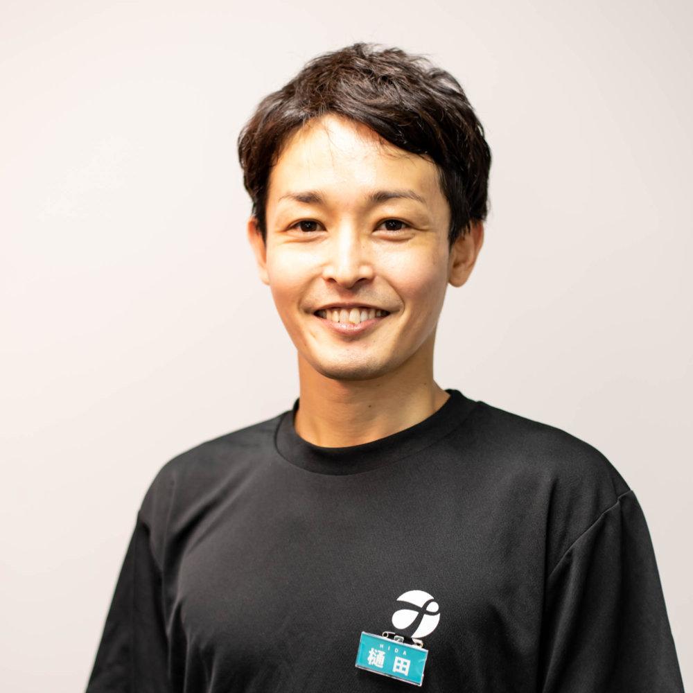樋田 慎平
